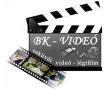 BK-videó debrecen i esküvői videós